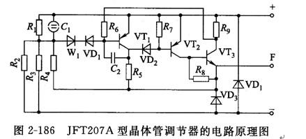 jf 154 500w12v接线图